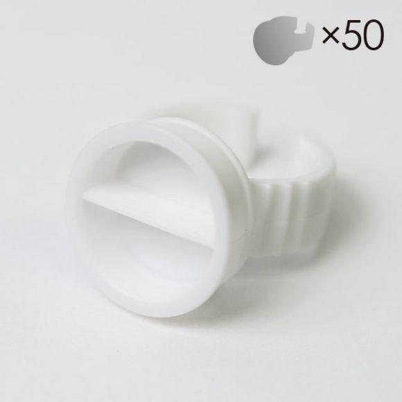 胶水放置台戒指2隔 (50个)