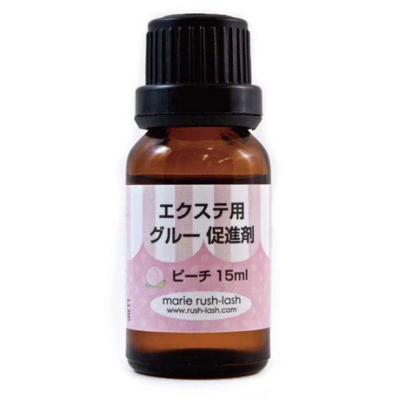 胶水硬化促进剤(桃子味)